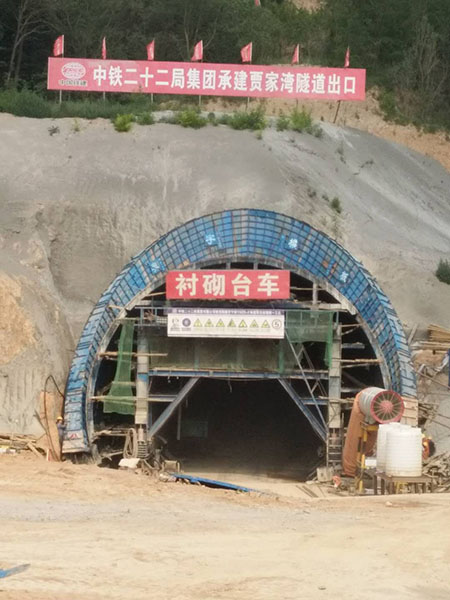 6隧道帽檐3